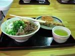 07.11.25_kagawa10.jpg